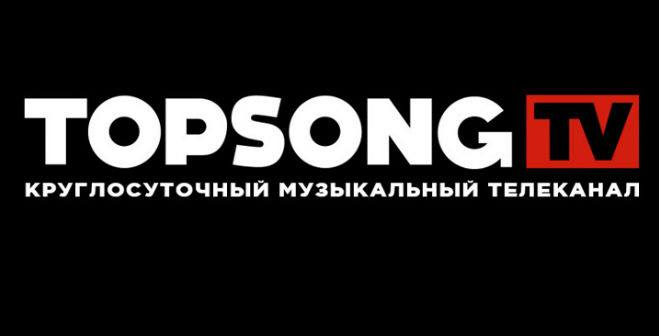 TOPSONG TV